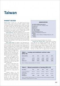Taiwan Leasing Review
