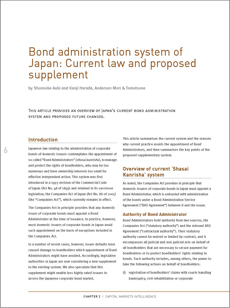 Bond administration system of Japan: Current law and proposed supplement